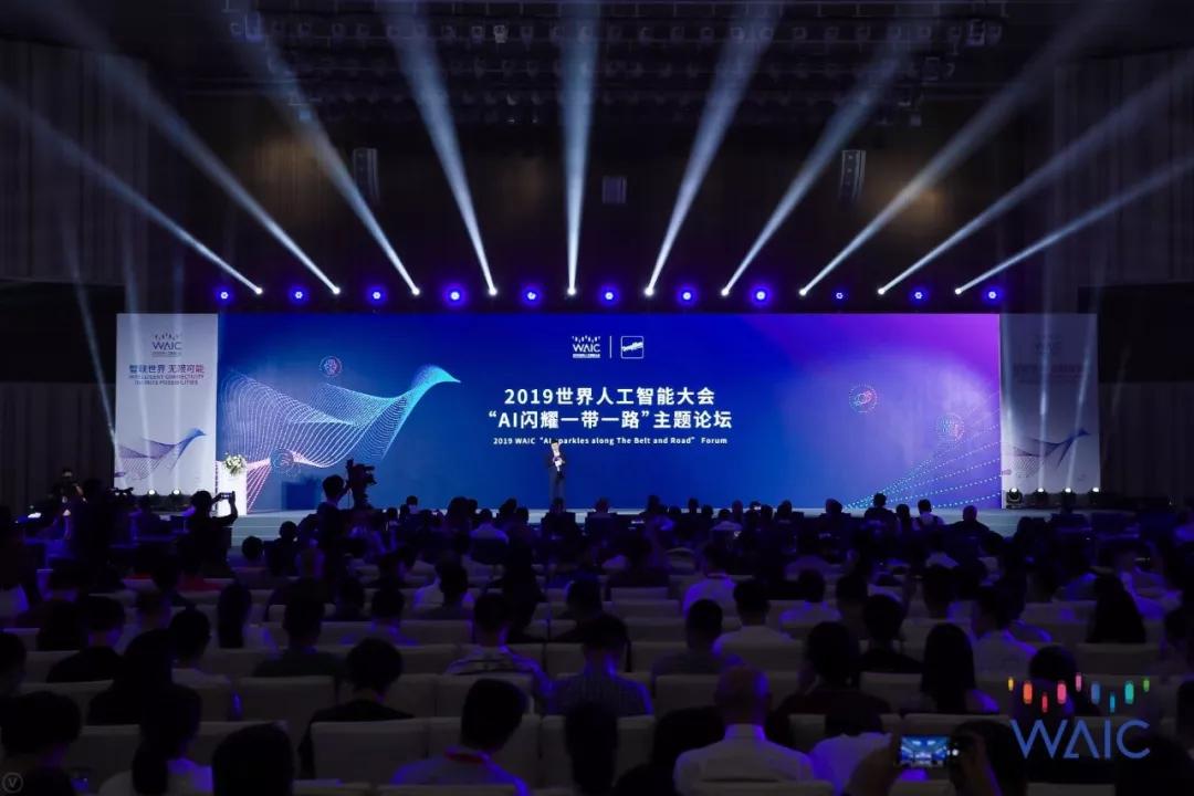 『世界人工智能大會』…