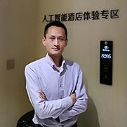 UIOT智慧酒店事业部总经理陈鹏